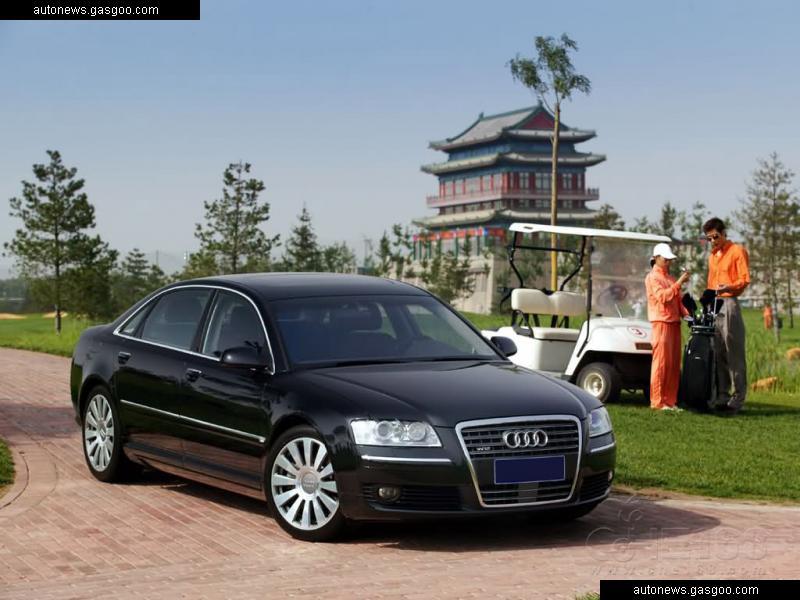 audi a8 w12 wallpaper. 2008 Audi A8L W12 quattro