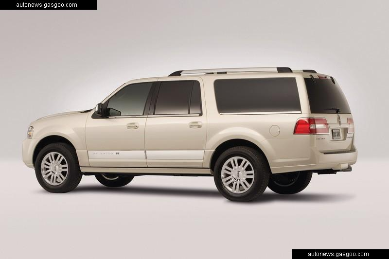 Lincoln Navigator 2014 August News Release | Autos Post