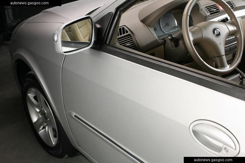 New Lifan 520 11