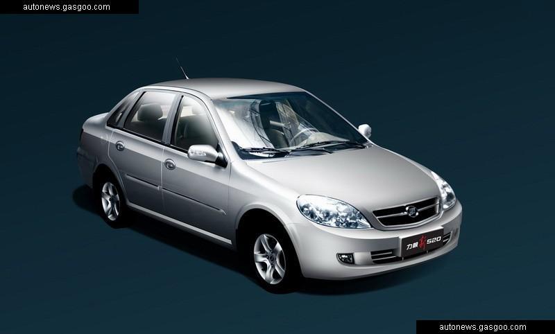 New Lifan 520 15