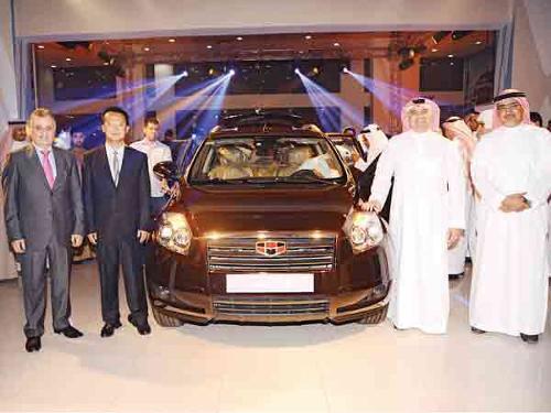 Llamativo Geely Emgrand X7 lanzado en Arabia Saudí
