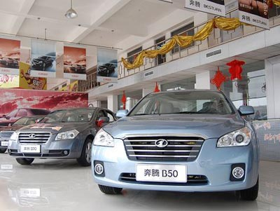 Car Brands Starting With L >> Faw Car Starts To Sell 1 6l Besturn B50 Sedan Gasgoo