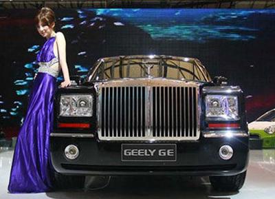 Luxury Geely GE car to use DSI transmission on geely ge engine, geely ge usa, geely ge vs rolls-royce phantom, geely emgrand ge, geely ge interior, geely ge trucks, geely ge suv,