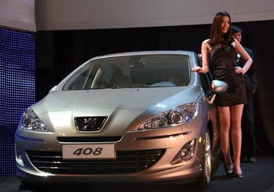 http://autonews.gasgoo.com/resource/editor/Peugeot408.jpg