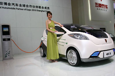 Chinese Brands Catching Attention At Beijing Auto Show Gasgoo