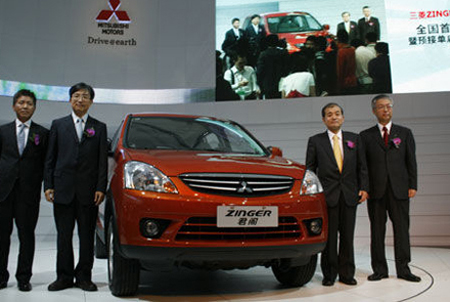 "china multi purpose vehicle mpv market size Honda's unveiling of its ""concept m"" multi-purpose vehicle (mpv), which is set to go on sale next year in china, underscores the company's determination to secure a slice of the growing chinese motoring market."