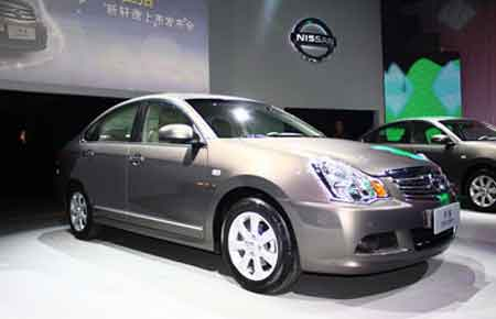 http://autonews.gasgoo.com/resource/editor/new-sylphy-00.jpg