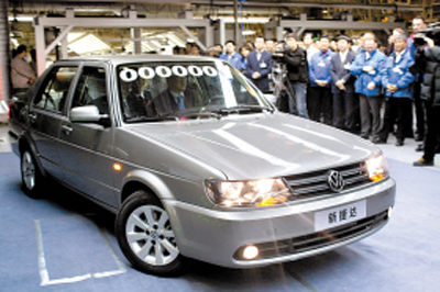 New Faw Logo Faw-vw Starts Producing New